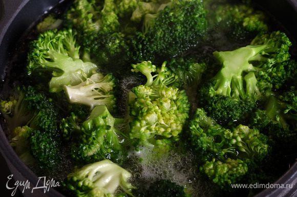Бланшируем брокколи в кипящей воде в течение 4 минут.
