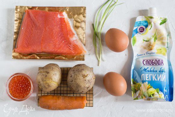 Подготовьте все ингредиенты. Картофель и морковь отварите в мундире, затем очистите. Яйца отварите в крутую.