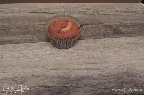 Выпекаем до готовности. Готовность можно проверить шпажкой или нажав на кекс, если форма восстанавливается, то бисквит готов. Т. е. он должен «пружинить».