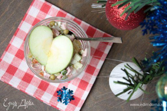 Разложите по порционным пиалам и украсьте небольшой долькой зеленого яблока для красоты. Приятного аппетита!