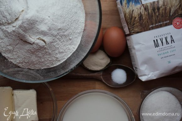 Подготовить необходимые продукты для теста.
