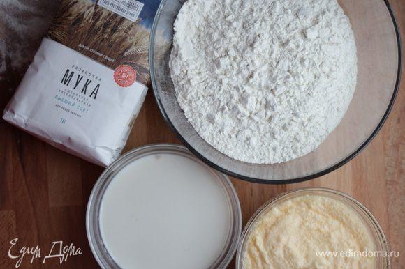 Всыпать дрожжи в чуть теплое молоко; соль в муку; яйца взбить с сахаром и сливочным маслом.
