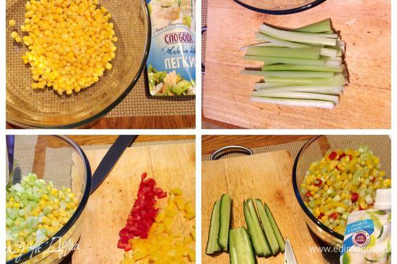 Моем овощи. Откидываем кукурузу на дуршлаг. Нарезаем кубиком сельдерей, красный и желтый перец, огурец свежий.