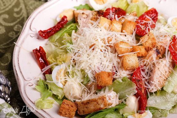 Вкусный, красивый и сытный салат готов!