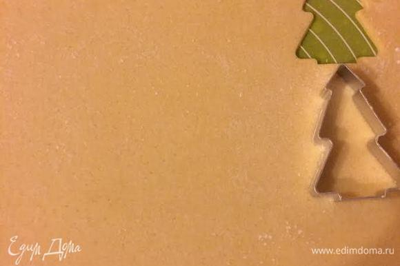 Духовку нагреть до 160°С. Тесто раскатать, при помощи формочек вырезать печенье.