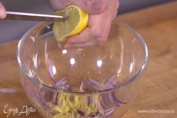 Цедру лимона натереть на мелкой терке, выжать из него 2 ст. ложки сока.