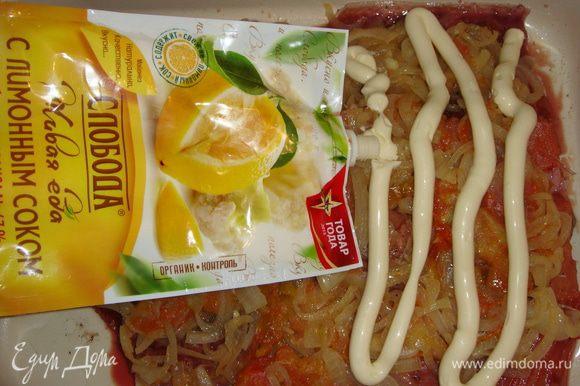 Сверху смазать майонезом с лимонным соком ТМ «Слобода».