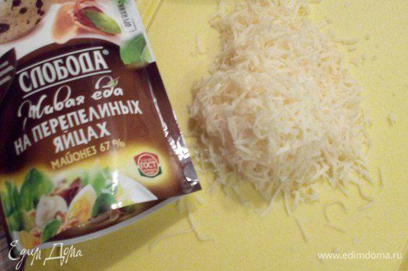 На мелкой терке натираем сыр.