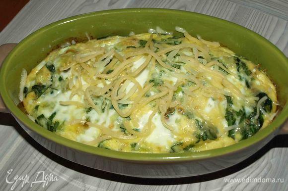 По истечению 20 — 25 минут духовку отключить и оставить омлет в духовке еще на 5 минут. Достаем готовый омлет. По желанию можно посыпать сыром.