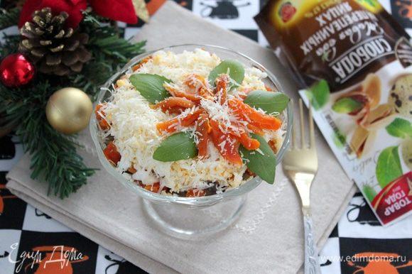 Салат из куриного мяса, с грибами и курагой, заправленный майонезом на перепелиных яйцах ТМ «Слобода» готов!
