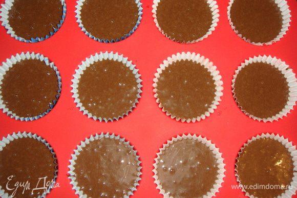 В формы для кексов вставить бумажные капсулы и заполнить их на 2/3 тестом. Выпекать в разогретой до 180ºС духовке 25 — 30 минут. Готовность проверить зубочисткой.