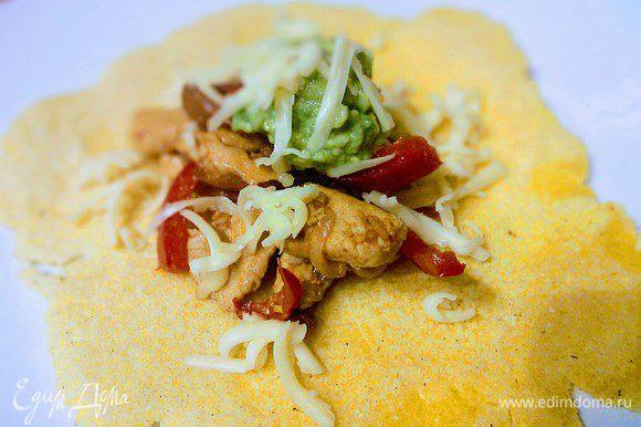 За столом каждый берет лепешку, выкладывает на нее фахитос, сдабривает гуакамоле, посыпает тертым сыром.