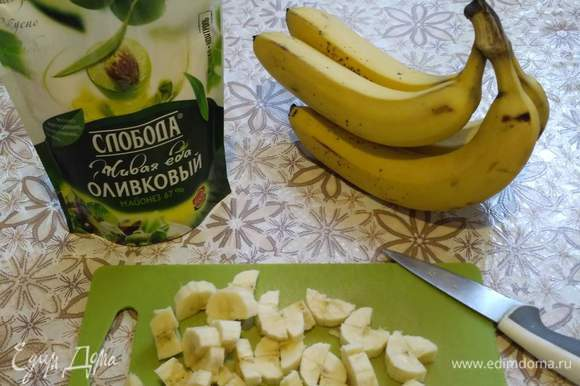 Бананы нарезать кубиками.