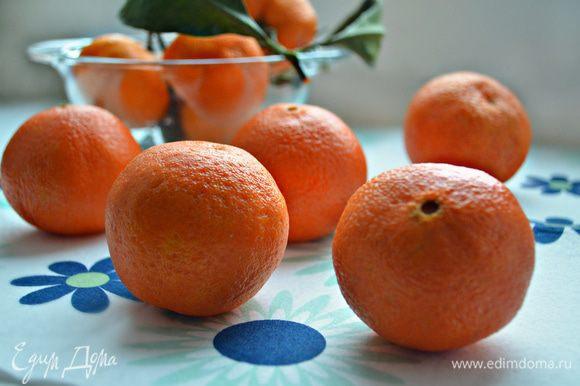 Подготовьте, помойте мандарины и 1 апельсин.