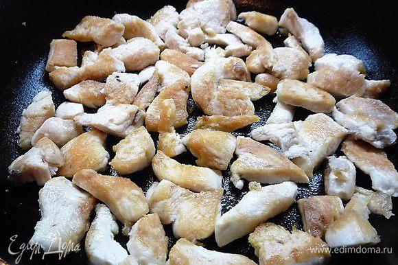 Куриные грудки нарезаем небольшими дольками, обжариваем в течении 5 минут на сковороде с разогретым оливковым маслом. Остужаем и нарезаем соломкой.