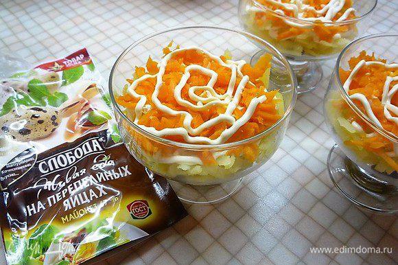 Сверху на картофель укладываем натертую на крупной терке морковь и опять промазываем майонезом.