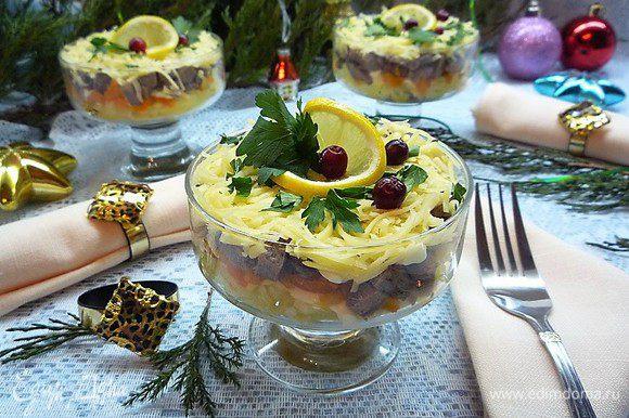 Верх посыпаем сыром, натертым на мелкой терке. Украшаем салат дольками лимона, свежей зеленью и ягодками клюквы. Приятного аппетита! С Новым Годом и Рождеством!