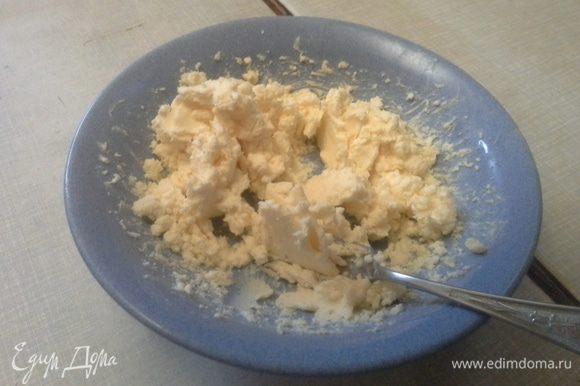 Сливочное масло достать из морозилки и дать ему стать комнатной температуры, чтобы масло могло тянуться.