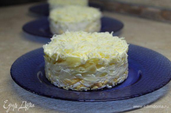 И последний слой — сыр, его смазывать майонезом не надо. Поставьте салат в прохладное место на 30 минут для пропитки. Салат готов.