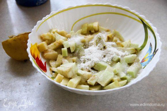 Тем временем займемся начинкой. Яблоки почистим и нарежем кубиками, добавим к ним лимонный сок, сахар, ванилин, муку. Перемешаем.
