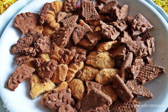 Рассыпчатое печенье поломать. У меня половина песочного и половина шоколадного овсяного.