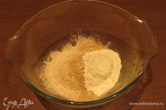 Отмерим цельнозерновую пшеничную муку (3/4 чашки), обычную пшеничную муку (1/4 чашки), отруби (1/4 чашки), последние можно заменить размолотыми овсяными хлопьями. Печенье с таким составом будет волокнистым, чуть суховатым, как раз таким, краешек которого хочется окунуть в чай.