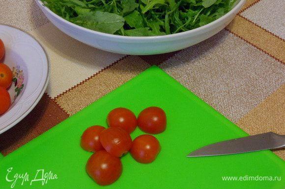 Разрезать помидорки черри на половинки.