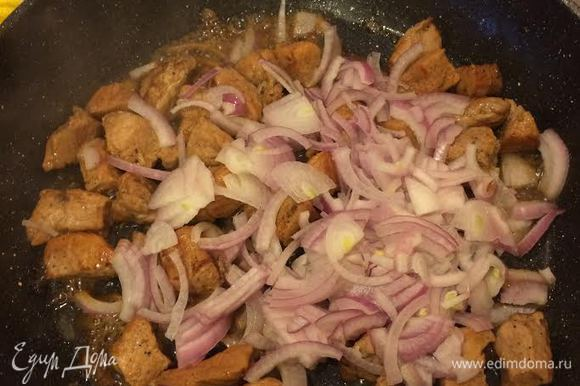 Когда мясо будет готово, добавить лук и тушить 3 — 4 минуты.