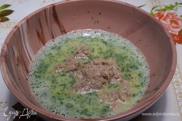Добавляем нарезанную зелень и консервированного тунца ТМ «Магуро». Хорошо перемешиваем.