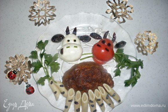 Украсьте блюдо в стиле стихов Есенина.