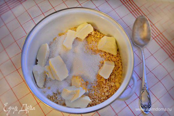 В миске смешайте измельченные хлопья, сахар и размягченное сливочное масло.