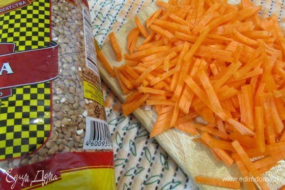 Морковь почистить и нарезать тонкой соломкой.