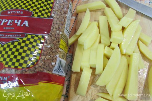 Картошку почистить и нарезать брусочками.