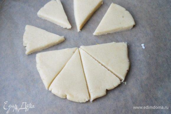 Раскатать тесто в пласт толщиной около 1 см, разрезать на треугольники. По желанию можно вырезать формочкой. Получается 20 коржиков.