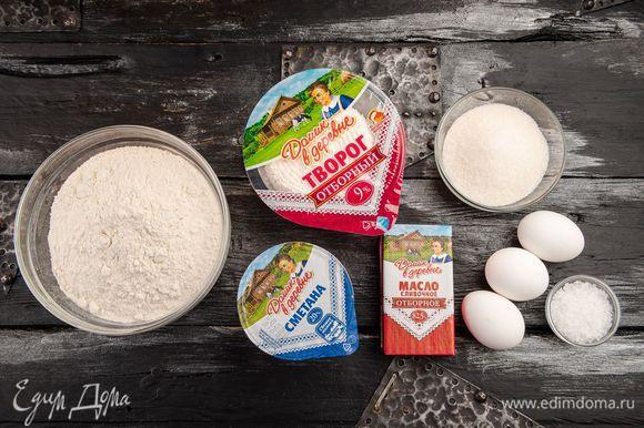 Для приготовления вареников нам понадобятся следующие ингредиенты.