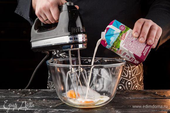 Замесить мягкое тесто и положить в холодильник на 30 — 40 минут. Яйцо с желтком взбить со сливками «Домик в деревне». Добавить специи.