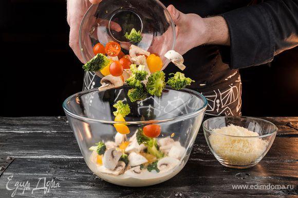 Добавить тертый сыр, брокколи, грибы и помидоры. Перемешать.