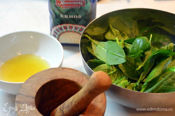 Листья шпината помыть, просушить. Для соуса: выжать сок из половинки лимона, добавить оливковое масло, мед, соль, перемешать. Перец растолочь в ступке (опционально).