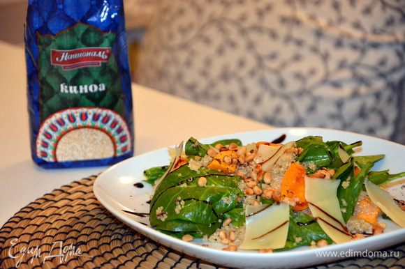 Смешать листья шпината, тыкву, нарезанную кубиками, и киноа. Добавить жареные орехи и пармезан (любой твердый). Заправить салат и украсить бальзамическим соусом. Приятного аппетита!