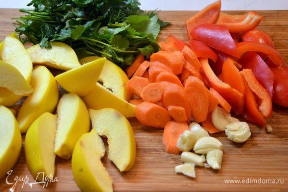 Айву, морковь, болгарский перец крупно нарезать. Чеснок раздавить ножом.