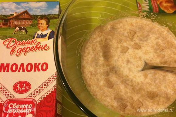 В теплом молоке «Домик в деревне» развести дрожжи, соль и сахар.