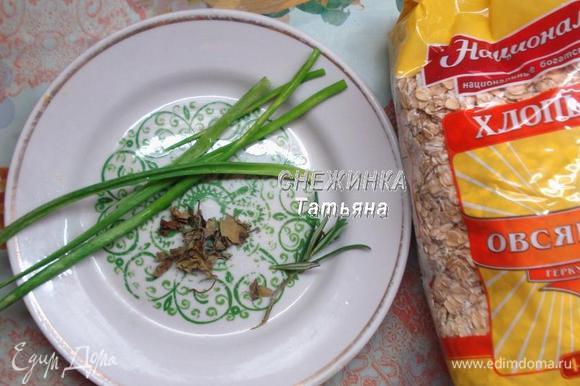 Готовим оба вида добавок: перья зеленого лука, а также сухой базилик и иголочки свежего розмарина.
