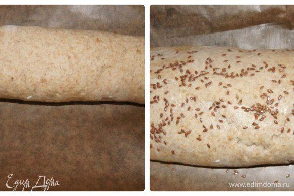 Свернуть плотно тесто в рулет, поместить в форму или просто на бумагу для выпечки и дать подняться около 40 минут. Смазать молоком и присыпать льняными семечками.
