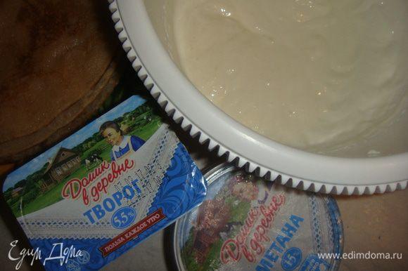 Для соуса взбить миксером мягкий творог «Домик в деревне» со сметаной «Домик в деревне» и сахарной пудрой.