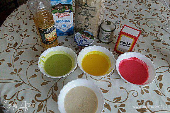 Разделяем на порции и добавляем разные пищевые краски.