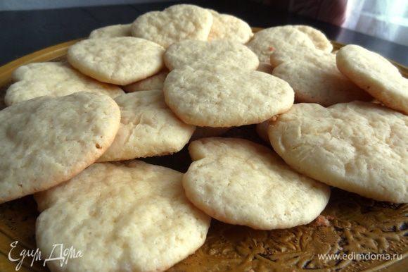 Печенье получается очень мягкое и невероятно вкусное! Успехов в приготовлении и приятного аппетита!