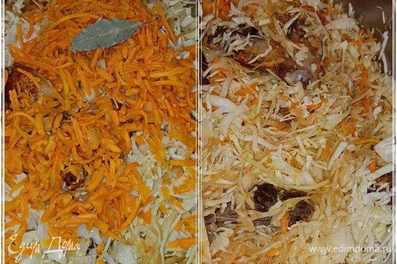 Как капуста начнет мягчать, отправляем в кастрюлю морковь. И снова перемешиваем. Постоянно переворашивая содержимое кастрюли, добивайтесь, чтобы гусиный жир оказывался в массе капусты. Пропитывал ее.