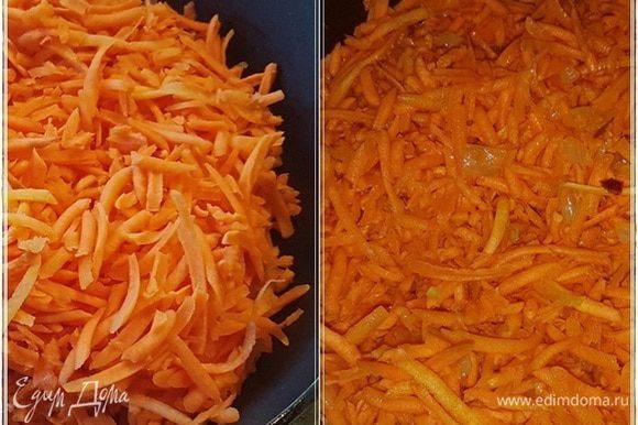 Дальше морковку в сковороду, и через пару минут тщательно перемешать. Потом, постоянно помешивая, очень деликатно тушить на маленьком огне. Крышкой сковороду накройте.