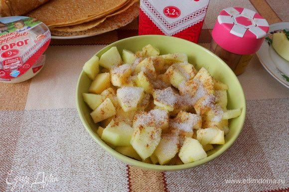 Яблоки очистить, нарезать произвольно, слегка посыпать корицей и молотым мускатным орехом, в зависимости от сладости яблок добавить сахар по вкусу.