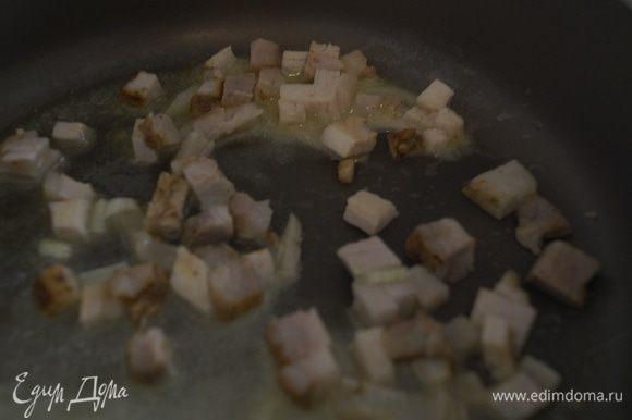 Для соуса: мелко нарезать бекон. Сковороду разогреть со сливочным маслом, выложить бекон и немного обжарить.